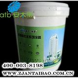 厂家直销【ATB安太宝】清大防水涂料|品质防水