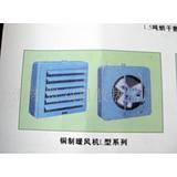 【进口或沪产材料】铜管铝套片高效散热器 L型暖风机 多款供选