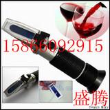 葡萄酒折光仪(0-25%)