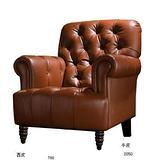 定做沙发 牛皮沙发 欧式沙发 时尚沙发