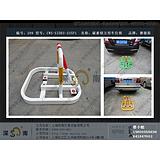 不锈钢车位锁 不锈钢车位锁作用 不锈钢车位锁工厂  上海不锈