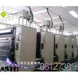 JTFT-EAIS-001印刷机自动供墨系统