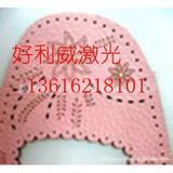 苏州皮鞋皮包雕刻镂空13616218101