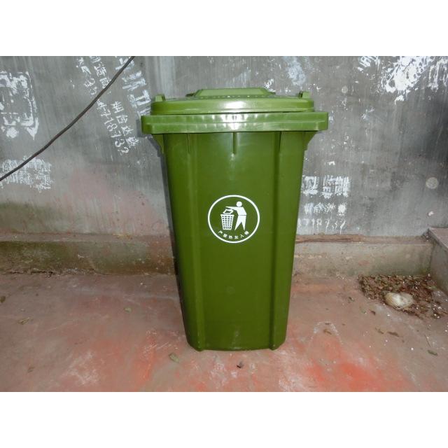 供应塑料垃圾箱 果皮垃圾箱