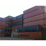 苏州常熟常州40英尺旧的集装箱出售、二手货柜购买价格