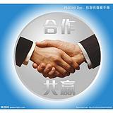 北京社保挂靠,北京社保代理,北京社保代交,北京社保托管