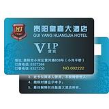 供应ID卡,首选卡文ID卡智能制卡