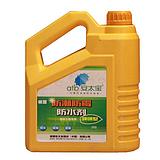 厂家直销新产品【ATB安太宝】防潮防霉防水 板面涂料|高效防