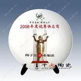 陶瓷看盘加logo加字,厂庆纪念礼品,景德镇陶瓷看盘厂家