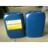 供应高强度氧化剂和催化剂,上海高强度氧化剂厂家,高强度催化剂价格