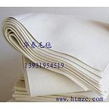中國書畫羊毛氈 書法用毛氈 軟毛氈