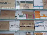 供应温州地区纸箱,鞋盒,彩盒,内盒,彩瓦楞箱,内销,出口纸箱