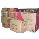 纸箱,纸盒等包装产品,量大从优