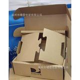 供应工艺品纸箱,精加工纸箱,高克重纸箱纸盒包装