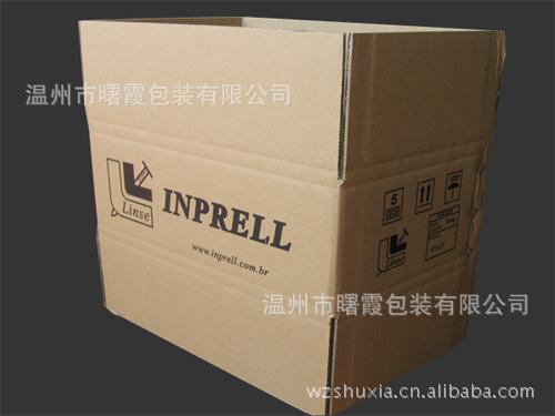电器材纸箱 供应特产食品,杨梅,核桃,苹果,梨等包装盒,食品彩盒