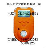 可燃气体报警器/CO气体报警器/便携式可燃气体报警器