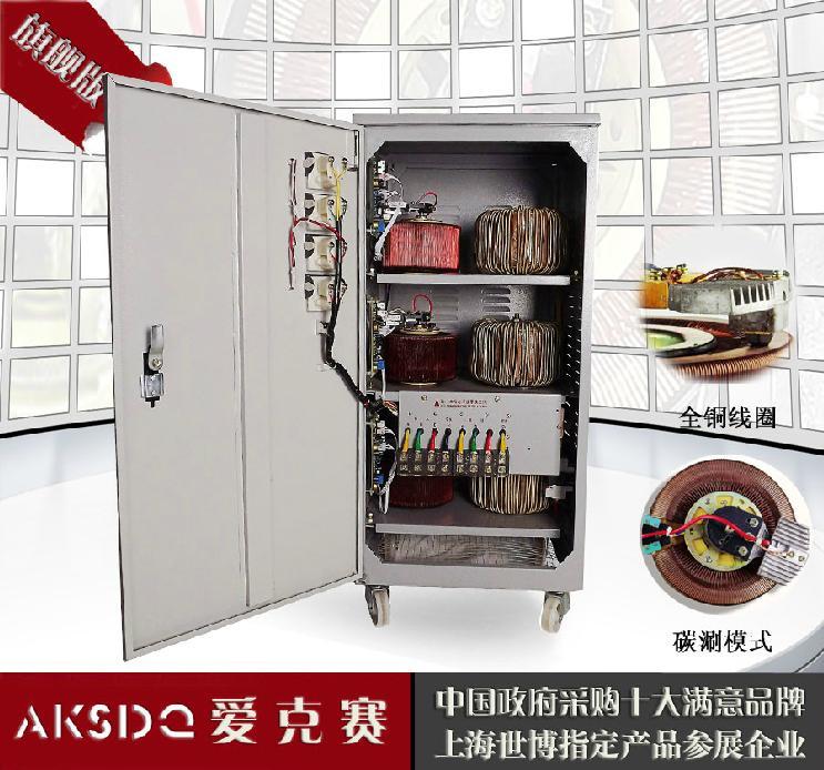 供应三相交流稳压电源tns-30kva三相稳压器tns-30kw
