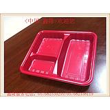 供应上海订做快吉客快餐盒、吉野家快餐盒、丽华快餐盒6/13