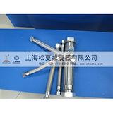 空调用金属软管|304不锈钢金属软连接|空调减震专用