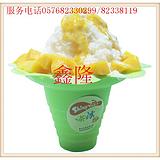 透明刨冰杯、冰淇淋杯、炒冰杯、雪花杯、沙冰杯