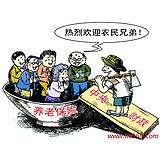 上海社保代理,上海社保外包,上海社保挂靠,上海社保托管