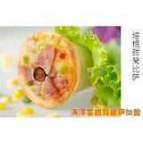 甜筒披萨设备多少钱?甜筒披萨都是用什么材料做的?