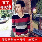 2013春装韩版男装新款打底衫 男人长袖t恤 男T恤新款 上衣