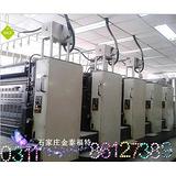 JTFT-AISS-001供水系统