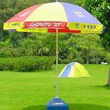 昆明广告太阳伞订做印制 雨伞小伞 直径3米大太阳伞印logo