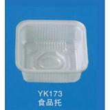 供应上海食品托盘、一次性托盒、超市生鲜托盘6/21