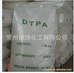 DTPA(二乙烯三胺五乙酸)