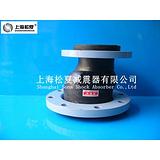 上海牌KPT偏心异径橡胶管接头|异径橡胶避震喉|异径橡胶挠性接头