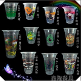 (超级加厚)一次性塑料杯/奶茶杯/饮料杯/果汁杯/彩印杯/奶茶塑