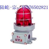 武汉(24V/DC)防爆灯具XFSG-103