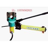 QY-48整体式钢丝绳切断器