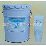 厂家直销 大量供应 桶装锚固剂 欢迎选购