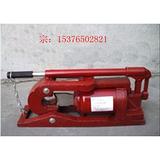 QY-32-38分离式钢丝绳切断器