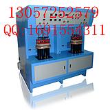 高频钎焊机 焊接空心轴 花键轴的专业设备