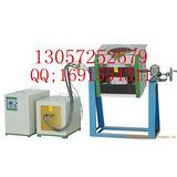 中频加热设备 熔铜炉 熔炼炉