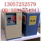 加热电源 中频电源 中频电源设备
