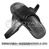 厂家批发防静电EVA一体成型拖鞋 防静电拖鞋 无尘室工作鞋