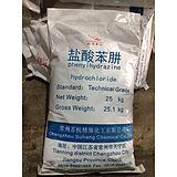 常州盐酸苯肼供应商 重点供应96%无水级盐酸苯肼