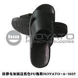 夏季必备防静电PU拖鞋 无尘室专用鞋 防静电工作鞋 质量保证