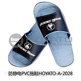 工业防静电PVC拖鞋 无尘室工作鞋 防静电拖鞋 净化拖鞋