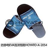 供应批发防静电EVA泡沫拖鞋 方静电工作鞋 无尘室净化拖鞋