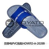供应工业专用防静电PVC拖鞋 防静电工作鞋  无尘室拖鞋