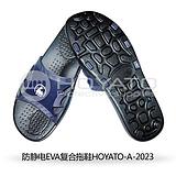 厂家直销防静电EVA复合拖鞋 两用鞋 防静电拖鞋 无尘室工作鞋