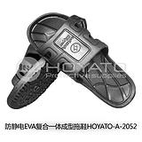 直销防静电EVA复合拖鞋 无尘室净化鞋 防静电工作鞋 休闲拖鞋