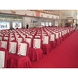 广州会议布展公司  广州会议桁架搭建  广州会议舞台搭建