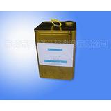 东莞供应供应广告产品罩UV油漆专用PP密着剂